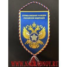 Настенный вымпел Служба внешней разведки Российской Федерации