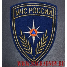 Шеврон МЧС Росси для авиационных подразделений