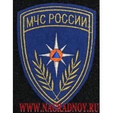 Шеврон МЧС России синий фон с липучкой