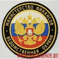 Шеврон Ведомственная охрана Министерства финансов