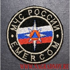 Вышитая кокарда МЧС России на фуражку для ГГС