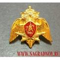 Фрачный значок Герб Росгвардии