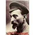 Магнит Ф. Э. Дзержинский