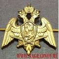 Петличная эмблема для полевой формы военнослужащих Росгвардии