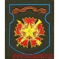Шеврон 136 отдельного разведывательного батальона для офисной формы