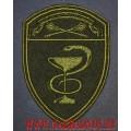 Полевой шеврон медицинских воинских частей Центрального округа Росгвардии