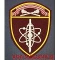 Шеврон воинских частей Росгвадии Центрального округа охрана  ВГО и СГ