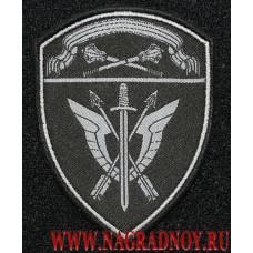 Жаккардовый шеврон сотрудников СОБРа Центрального округа ВНГ с велькро