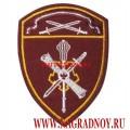 Шеврон Управление ТО Северо-Западного округа войск национальной гвардии России