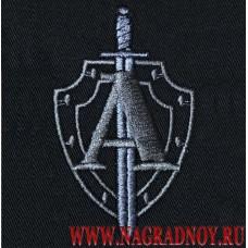 Футболка с вышитой эмблемой спецназа ФСБ Альфа