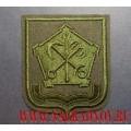 Нашивка на рукав Западного военного округа полевая