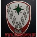 Шеврон жаккардовый ФМС России для рубашки белого цвета
