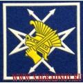 Эмблема на берет Отряда специального назначения Марс Минкомсвязи России