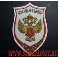 Шеврон жаккардовый ФСКН России для рубашки белого цвета