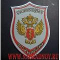 Шеврон жаккардовый ФСКН России для рубашки голубого цвета