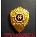 Знак классности МВД России Наставник для рядового состава