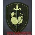 Шеврон Взрывотехнической службы