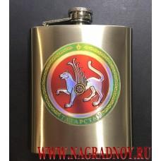 Фляга с гербом Республики Татарстан