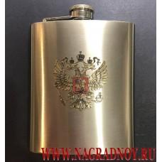 Фляжка с гербом Российской Федерации