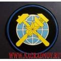 Нашивка на рукав Топографическая служба Министерства обороны