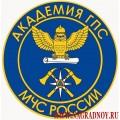 Магнит с эмблемой академии ГПС МЧС России