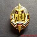 Нагрудный знак Почетный сотрудник МВД копия
