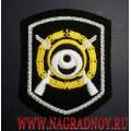 Нашивка на рукав Вневедомственной охраны МВД России