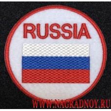 Шеврон RUSSIA триколор с липучкой