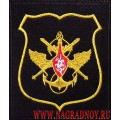 Шеврон Органы военного управления ВМФ приказ 300
