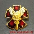 Фрачный значок Эмблема спецподразделений ВС РФ