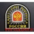 Нашивка на рукав Кадетские корпуса России