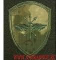 Шеврон военнослужащих ЦУС Росгвардии камуфляж мох с липучкой