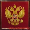 Вышитое панно Герб Российской Федерации