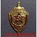 Значок фрачный КГБ