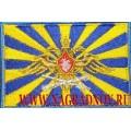 Нашивка на рукав Флаг ВВС России