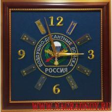 Подарочные часы с символикой Воздушно-десантных войск России