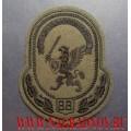 Нашивка на рукав полевая Главное командование ВВ МВД
