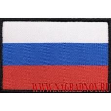 Жаккардовая нашивка Флаг России кант черного цвета