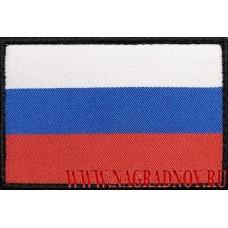 Жаккардовый патч Флаг РФ с липучкой кант черного цвета
