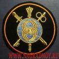 Нашивка на рукав 8 Управления Генерального штаба ВС РФ