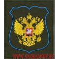 Нарукавный знак ВП МО РФ для выездов за рубеж