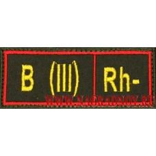 Нашивка группа крови 3 отрицательная для формы ВС кант красного цвета