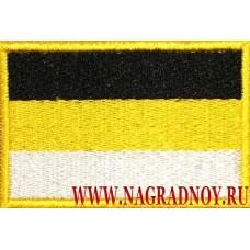 Шеврон Имперский флаг с липучкой
