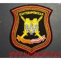 Нашивка на рукав Кантемировской танковой дивизии нового образца