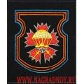 Офисный шеврон 173 разведывательного батальона  106 ВДД