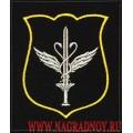 Шеврон 7 ЦВКАГ для офисной формы ВМФ приказ 300