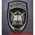 Шеврон черного цвета Учебные заведения МВД