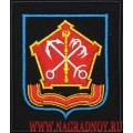 Шеврон ЗВО для синей офисной формы приказ 300