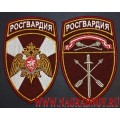 Комплект нашивок СМВЧ и оперативных частей Росгвардии Центральный округ