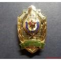 Нагрудный знак Пограничник СССР (КГБ СССР)